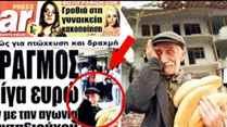 Yunan gazetesi abarttı: Eşref amcanın fotoğrafını kullandılar