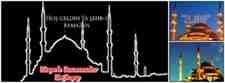 Hoş Geldin 11 Ayın Sultanı Şehri Ramazan