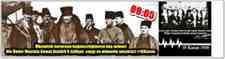 Atatürk'ün Adapazarı gezileri…Atamızı Rahmet Ve Saygıyla Anıyoruz!