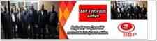 BBP il teşkilatının Arifiye'de Mahalle Ziyaretleri!!