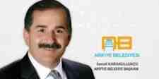 Başkan KARAKULLUKÇU'nun Ramazan Bayramı Mesajı