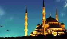 2018 Ramazan Hangi Gün Başlıyor!İşte Cevabı