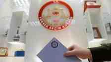 YSK seçmen sorgulama Nerede Oy Kullanacağını Tıkla Öğren!