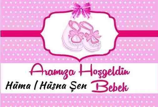 Hoşgeldin Bebek Hüma | Hüsna Şen (MAŞALLAH)