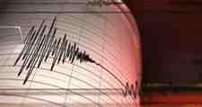 Marmara'da Korkutan Deprem Sakarya Hissetti!