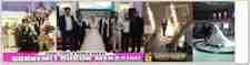 Zuhal & Mehmet Berka Arkan Çifti Dünya Evine Girdi!
