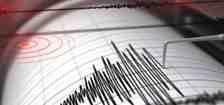 İstanbul'da Korkutan Deprem 4,6 Sakarya'da Hissedildi!