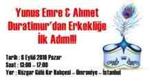 Yunus Emre & Ahmet Duratimur'dan Erkekliğe İlk Adım!!!