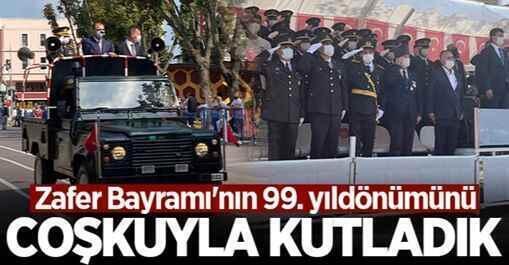 Büyük zaferin 99. yıl dönümü Sakarya'da törenlerle kutlandı