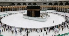 Suudi Arabistan'dan 'Umre' açıklaması!